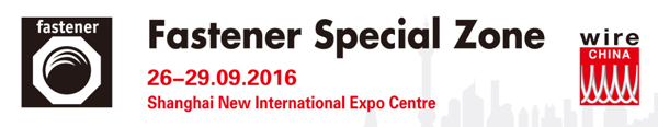 wire China 2016 has a new member- Fastener Special Zone